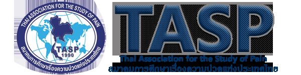 TASP สมาคมการศึกษาเรื่องความปวดแห่งประเทศไทย